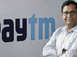 How Vijay Shekhar Sharma started