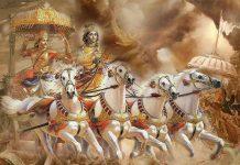 lessons from the Bhagavad Gita c