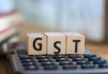 Impact of GST Rates