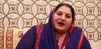 Ritu Kaushik
