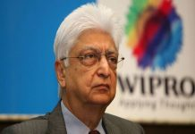 Azim Premji foundation and wipro