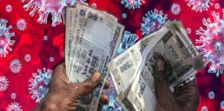 corona impact on indian bank