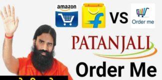 Patanjali Order Me App